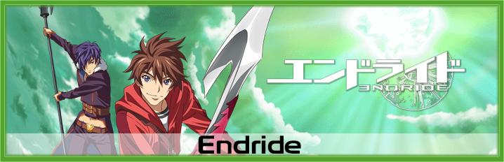 Image news Endride